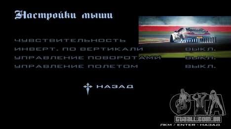 New menu para GTA San Andreas sétima tela