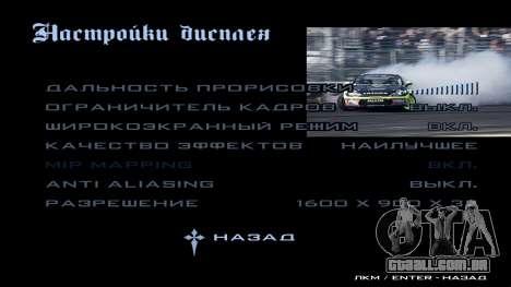 New menu para GTA San Andreas décima primeira imagem de tela
