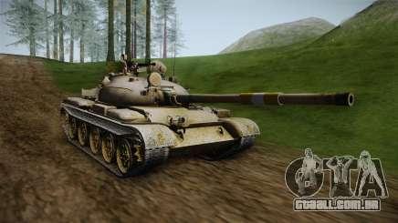 T-62 Desert Camo v1 para GTA San Andreas