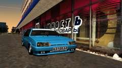 VAZ 21083i  American classic