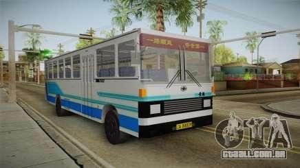 Huanghai DD6111CT Suburban Bus Blue para GTA San Andreas