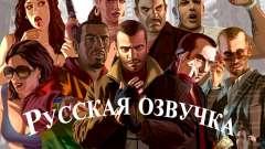 Voz russo para GTA 4