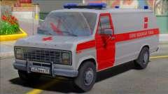 Ford 150 Ambulância Socorro Médico