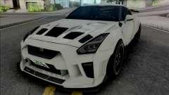 Nissan GT-R R35 Kream Edition